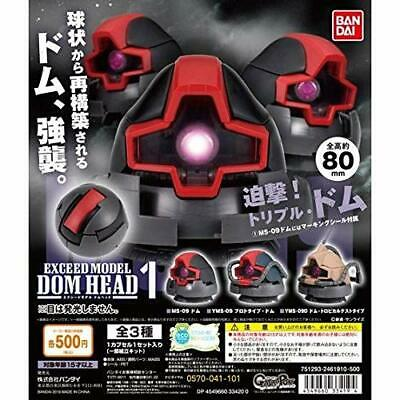 BANDAI MOBILE SUIT GUNDAM EXCEED MODEL DOM Head Figure Complete Set of 3