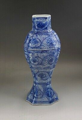 A large and fine Chinese 18C blue&white moulded vase -Kangxi