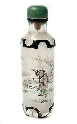 Antique Chinese Inside Reverse Painted Overlayed Peking Glass Snuff Bottle