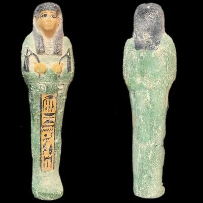 EGYPTIAN HIEROGLYPHIC SHABTI, LATE PERIOD 664 - 332 BC (8) Large Over 22 cm !!!!