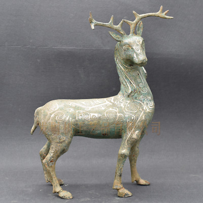 Collections chinese Warring States Bronze inlaid silver Sika deer statue