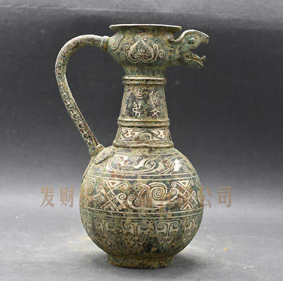 Collections chinese Warring States Bronze inlaid silver Dragon head wine pot
