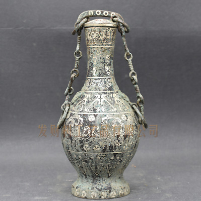 Collections chinese Western Zhou Bronze inlaid silver chain pot vessel