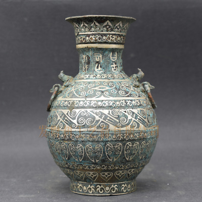 Collections chinese Warring States Bronze inlaid silver Round pot