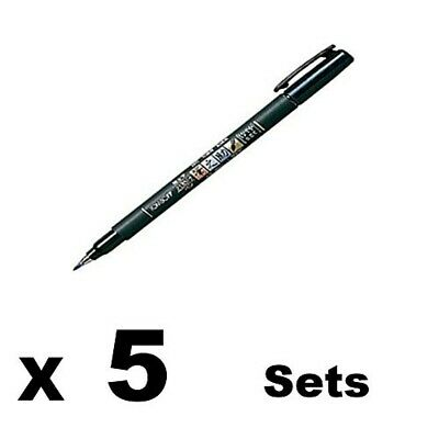 Brush character sign pen Flexible and 5 pieces value set