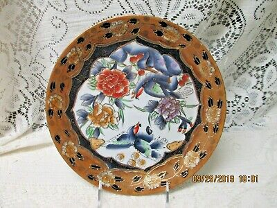 "Stunning Vintage 10"" Gold Trimmed Colorful Chinese Display Plate"
