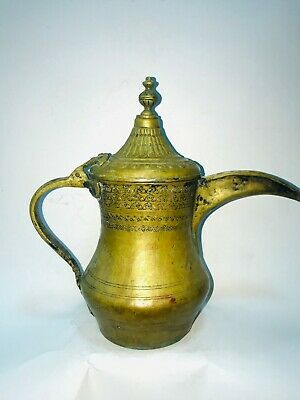 Antique Islamic Old Brass Copper Coffee Pot Arabic Bedouin Dallah 30 cm