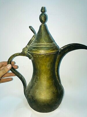 Large Antique Islamic Old Brass Copper Coffee Pot Arabic Bedouin Dallah 42.5 cm