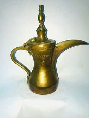 Antique Islamic Old Brass Copper Coffee Pot Arabic Bedouin Dallah 26 cm