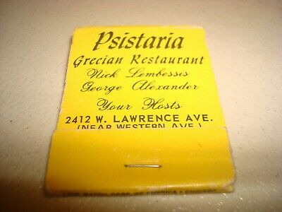 Rare Vintage Matches Psistaria Grecian Restaurant Chicago Illinois USA Original!