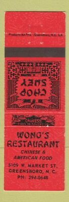 Matchbook Cover - Wong's Chinese Restaurant Greensboro NC