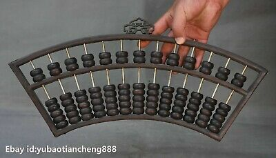 Old Chinese Huanghuali Wood handcrafted Lucky wealth Abacus Counting Frame Abaci