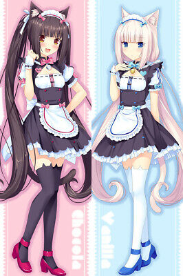 150cm Anime Queen/'s Blade Anime Hugging Dakimakura Body Pillow Case cover NW6