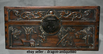 """18"""" Old China Huanghuali Wood Dynasty Dragon Beast Handle Jewelry Box Container"""