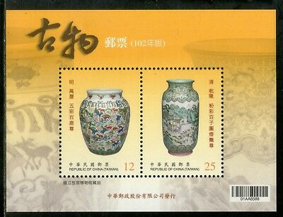 Taiwan 2013 Ancient Art Treasures Pottery Handicraft Vase Sc 4127a M/s MNH #5236