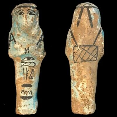 EGYPTIAN HIEROGLYPHIC SHABTI, LATE PERIOD 664 - 332 BC (1) Large Over 10 cm !!!!