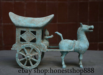 """10.4"""" Antique Chinese Bronze Ware Dynasty Palace People Horse Drawn Tram Statue"""