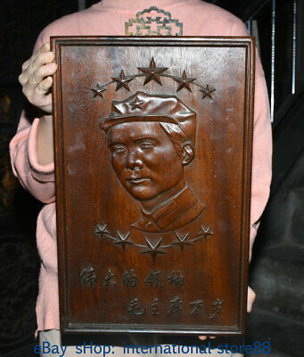 """18"""" Old Chinese Huanghuali Wood Carving Great leader Mao Zedong Wall Hang"""