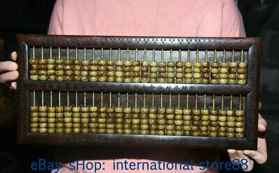 """15.6"""" Old Chinese Huanghuali Wood Jade Carving Dynasty Palace Bat Counting Frame"""