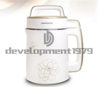 CTS-2038 Multi-Functional Soy Milk Maker Thermo-Plastic Liner 1.7L 110V
