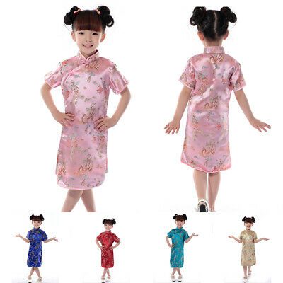 Cute Kids Girl Chinese Asian Traditional Qipao Costume Short Sleeve Party Dress