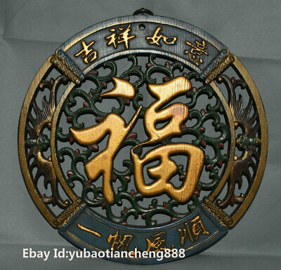 Old Chinese Huanghuali Wood Painting Carved Wealth Fu word screens Wall Hanging