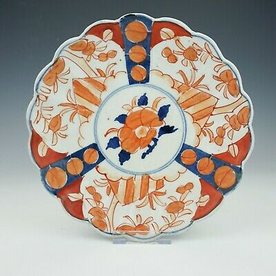 Antique Japanese Imari Porcelain Hand Painted Oriental Flowers Plate - Lovely!