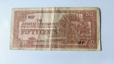 Vintage 1940s Japanese Government 50 cent bank note