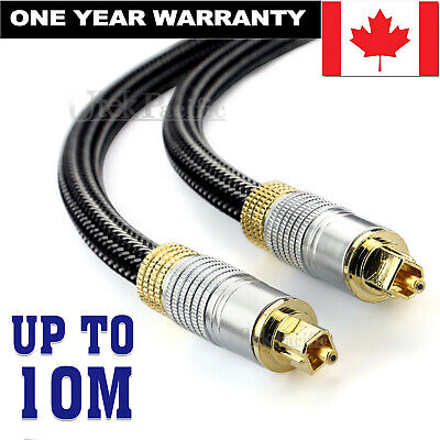 Premium Gold Plated Digital Toslink Optical Fibre Audio 1-10M Cable For DVD TV