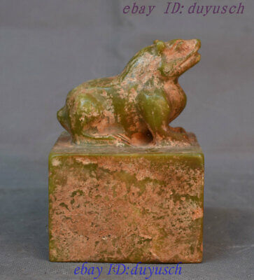 Chinese Hongshan Culture Old Jade Carved Beast Animal statue Seal Signet Stamp