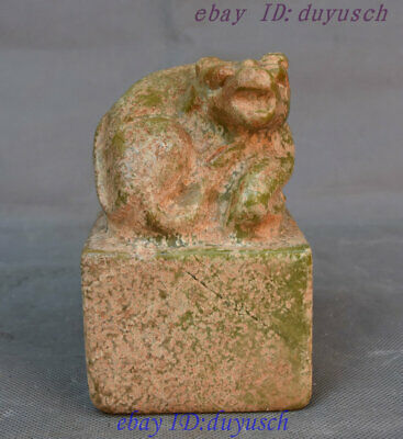 """6"""" China Hongshan Culture Old Jade Carved Beast Animal statue Seal Signet Stamp"""