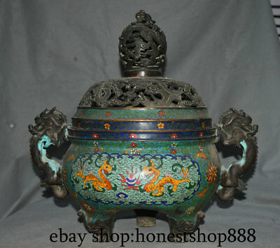 "16"" Qianlong Marked Old Cloisonne Purple Bronze Dragon incense burner Censer"