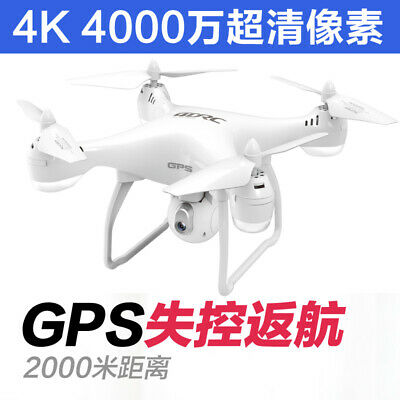 4DRC A8 RC Drone with 5G WiFi 1080p Camera GPS FPV Quadcopter 1000m