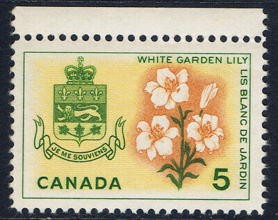 Canada #419(2) 1964 5 cent PROV. FLOWERS & COATS of ARMS QUEBEC GARDEN LILY MNH