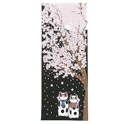 Brand new / Japanese hand towel / TENUGUI / Cherry blossoms in night / T10-2