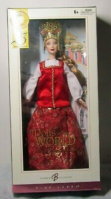 Barbie Dolls Of The World Princess Of Imperial Russia