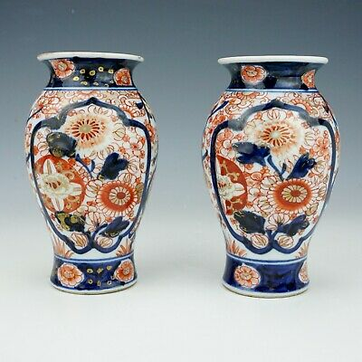 Antique Pair Of Japanese Imari Porcelain Vases - Oriental Flower Painted - Nice!