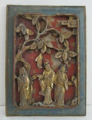 Antique Chinese Temple Hand Carved Wood Relief Sculpture Wall Hanging 8x11