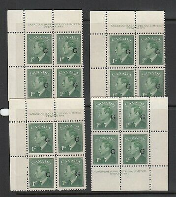 """Canada -#016 - 4 Mint Never Hinged Plate Blocks Of """"G"""" Overprints - See Scan!!"""