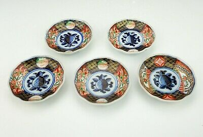 Antique Japanese Imari Porcelain - Flower Decorated - Set Of 5 Bowls - Nice!