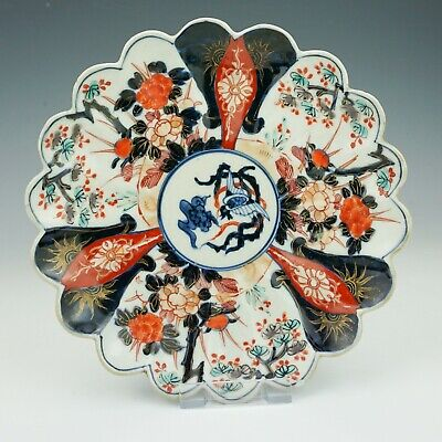 Antique Meiji Period Japanese Imari Porcelain - Hand Painted Oriental Plate