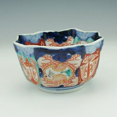 Antique Japanese Imari Porcelain - Hand Painted Oriental Animal & Flowers Bowl
