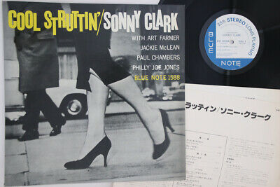 LP SONNY CLARK Cool Struttin' GXF3004 BLUE NOTE JAPAN Vinyl
