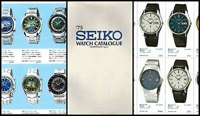 Seiko watch Catalogs Collection, Books, PDF Files, DOWNLOAD