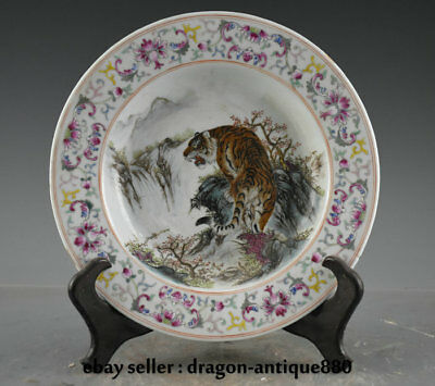 """11.2"""" Chinese Famille Rose Porcelain Dynasty Tiger Animal Flower Plate Tray"""