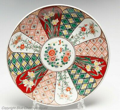 Antique Japanese Arita Ko Imari Porcelain Charger with Polychrome Design