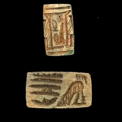 Beautiful Ancient Egyptian Amulet 300 Bc (4)