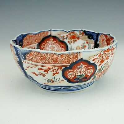 Antique Japanese Imari Porcelain - Hand Painted Oriental Scenes Bowl - Lovely!