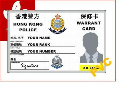 Hong Kong Id Collector Cards <<Police>>