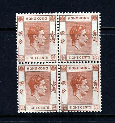 HONG KONG KG VI 1941 8 Cents Red-Brown BLOCK OF FOUR SG 144 MINT/MNH